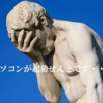 fail-head-hands-3945648-h640