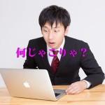 PAK86_yabainomicyatta20131223_TP_V_300