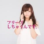 kawamura20160818403614_TP_V300